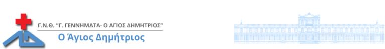 αγιοσ δημητριος logo
